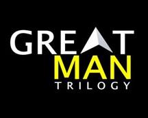 greatman-srednie